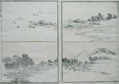 HOKUSAI MANGA - INVERTED FUJI -  An Original Woodblock Print (Woodcut)