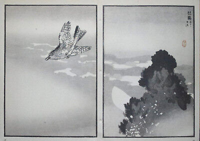 THE CUCKOO : Print Of a 1880s JAPANESE WOODBLOCK Bird Print By BAIREI