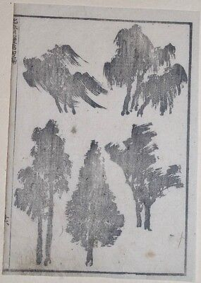 HOKUSAI MANGA - TREES IN STORM AND CALM - Genuine Woodblock Print (Woodcut)