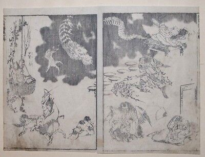 HOKUSAI MANGA - DRAGON, TENGU & OTHERS - Genuine Woodblock Print (Woodcut)