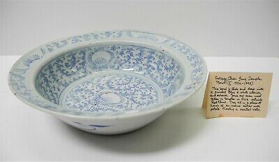 """Old Antique CHINESE  Blue & White 12"""" Porcelain Bowl"""