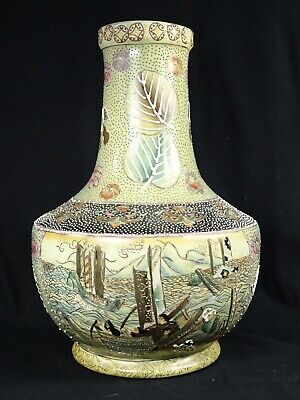 CE-006 Chinese Vase for Decoration Flower Vintage Antique