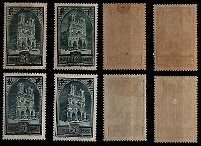 Les 4' THEDRALES de REIMS, Neufs * = Cote 774 € / Timbres France 259 abcd