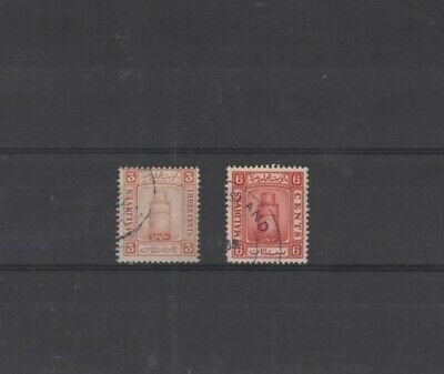 MALDIVES , 1933, 3c RED-BROWN AND 6c SCARLET, USED ( PLEASE SEE NOTE )....G.C.V.