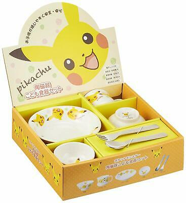 Pokemon Picachu Porcelain Baby Dinner Ware 6 Pieces Set - Made In Japan