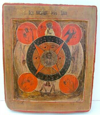 18th CENTURY RUSSIAN ICON OF ALL SEEING EYE OF GOD rare