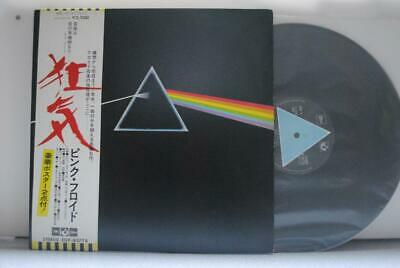 PINK FLOYD / THE DARK SIDE OF THE MOON - Japan ORIG G/F w/obi & BOOKLET