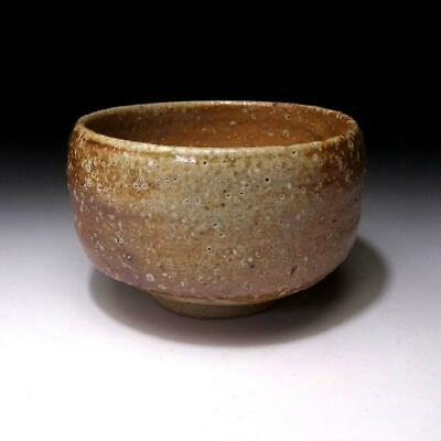 XR4: Vintage Japanese pottery tea bowl of Shigaraki Ware