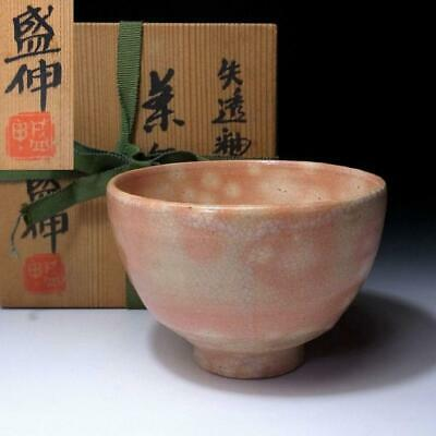 XP6: Japanese Pottery Tea Bowl by Great Human Cultural Treasure, Morinobu Kimura