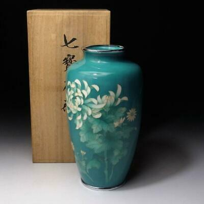 XJ5:  Vintage Japanese Shippo Cloisonne Enamel Vase, Orchid, Height 8.5 inches