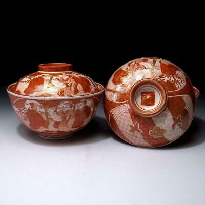 XD7:  Antiuqe Japanese Hand-painted Covered Bowls of Kutani Ware, 19C
