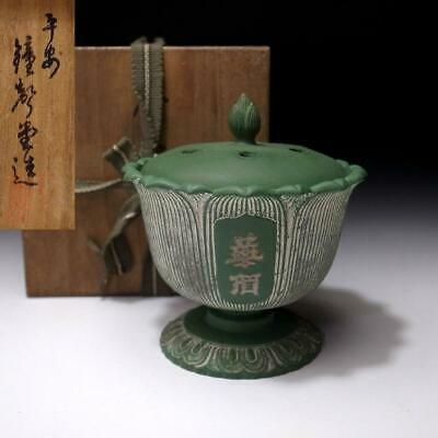 VO5: Vintage Japanese Incense Burner, Koro, Kyo ware with Signed wooden box
