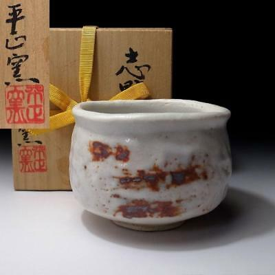 AO1: Vintage Japanese Tea Bowl, Shino ware by Famous potter, Toshinori Takagi