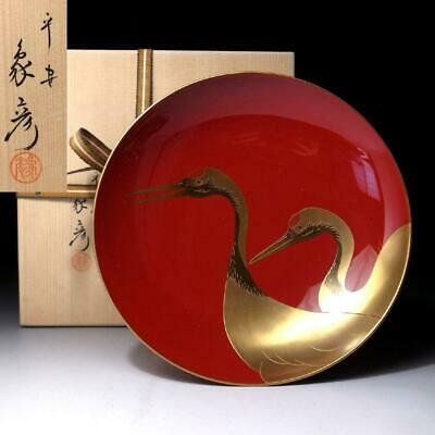 """XD2 Japanese Lacquered Wooden Sake Cup by Famous Artisan, Zohiko Nishimura, 9.3"""""""