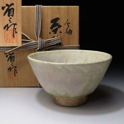 VG6: Japanese Tea Bowl by Great  Human Cultural Treasure, Shozo Tanigawa