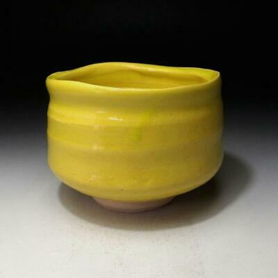 TH4: Japanese Tea Bowl, Raku ware by Famous potter, Seigan Yamane, Yellow glaze
