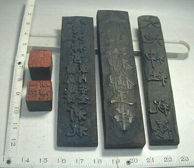 Buddhist #309 Japanese Antique Carved Hangi Wood Block Print Boards Stamps Japan