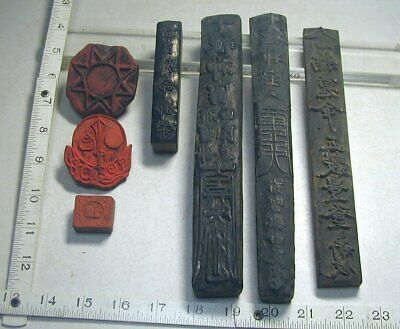 Buddhist #310 Japanese Antique Carved Hangi Wood Block Print Boards Stamps Japan