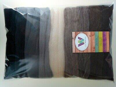 Animal* Pure Merino Wool for Needle and Wet Felting, packs of 30, 60 or 90 g