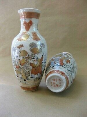 Pair of Antique / Vintage Japanese Satsuma Vases ~ Signed ~ Hand Painted Figures