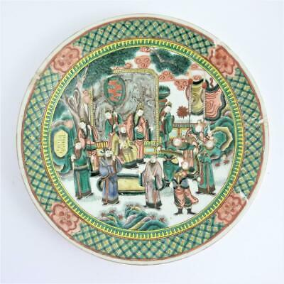 Chinese Famille Verte Porcelain Charger, 19Th Century