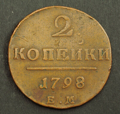 1798, Russia, Emperor Paul I. Large Copper 2 Kopeks Coin. VF-