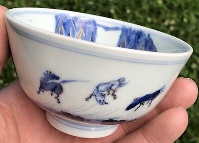 A Rare Antique Chinese Blue White Kangxi Style Porcelain Tea Cup Horses