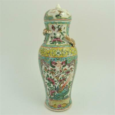 Chinese Canton Export Ware Baluster Vase And Cover, 19Th Century