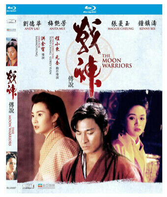 "Andy Lau ""The Moon Warriors"" Anita Mui Maggie Cheung Hong Kong Classic Blu Ray"