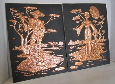 Stunning Oriental Pair of Copper Tooled Vintage Pictures