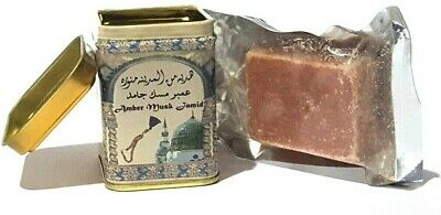 5 SCENTS MUSK Jamid Natural Fragrance Solid Islamic Arabic