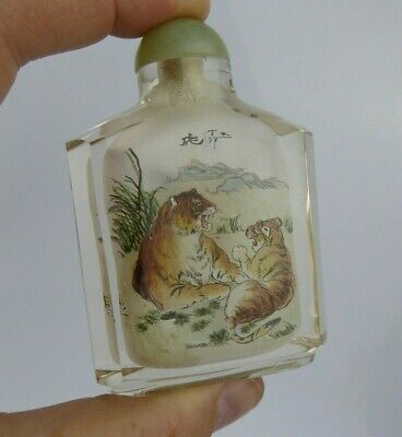 Chinese Reverse Painted Snuff Bottle Tigers Design - Exceptional Detail Signed