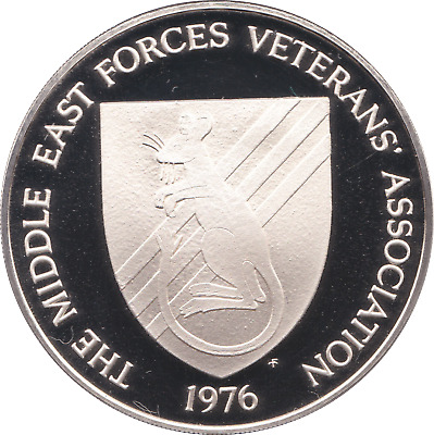Middle East Forces Veterans Association 1 Troy Oz Silver Proof Coin + Capsule