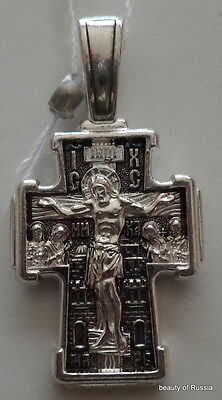 Plata de Ley 925 ' Colgante de Cruz Consecrated To The Relics de st George #6s