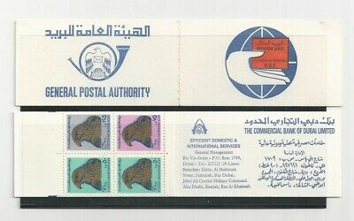Uae Rare Falcons First Stamp Booklet Issued Ua005 Sca