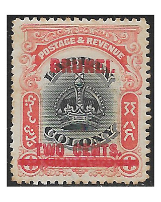 BRUNEI stamps 1906 optd. TWO CENTS on 8 cents black and vermilion SG.13 MH -F740