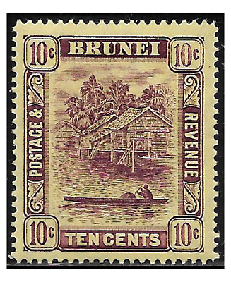 BRUNEI stamps 1924 TEN CENTS purple and yellow SG.73 MH -F742