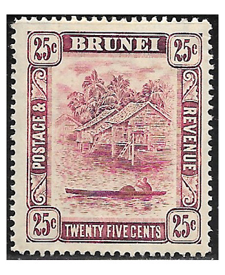 BRUNEI stamps 1924, 25 CENTS slate-purple SG.75 MH -F743