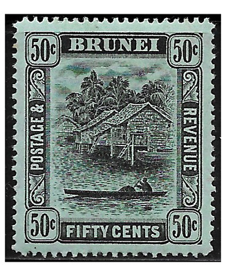 BRUNEI stamps 1924, 50 CENTS black and emerald SG.77 MH -F745