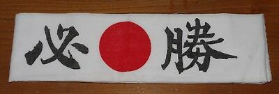 'VICTORY' : VINTAGE UNUSED JAPANESE SAMURAI HEAD-BAND TENUGUI HACHIMAKI Cotton
