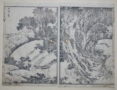 HOKUSAI MANGA - RIVER & ANCIENT PINE TREE - Genuine Woodblock Print (Woodcut)