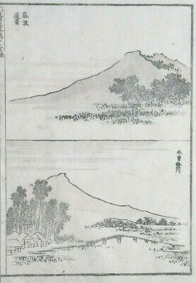 HOKUSAI MANGA - MOUNTAIN / BRIDGE TO VILLAGE Original Woodblock Print (Woodcut)