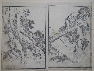 HOKUSAI MANGA - IWAHASHI BRIDGE - Genuine Woodblock Print (Woodcut)