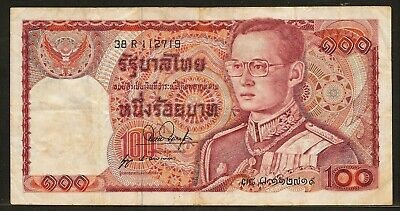 Loyal Nd 1978 Bank Of Thailand 100 Baht
