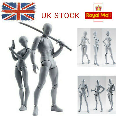 Luxe S.H.Figuarts Body Kun Chan DX Drawing Figures for Artists Set
