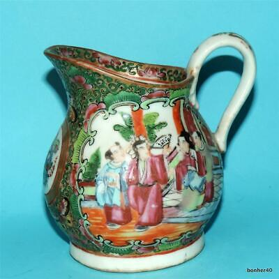 Chinese Export Porcelain Imperial Canton Famille Rose Medallion Jug