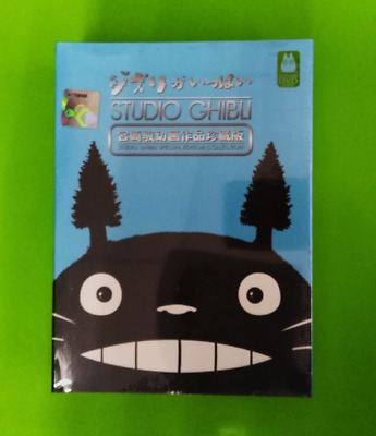 SALE! DVD Hayao Miyazaki Studio Ghibli 21 Movies SPECIAL Collection Complete +FS