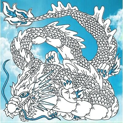 ULTRA DRAGON  10 MACHINE EMBROIDERY DESIGNS CD or USB