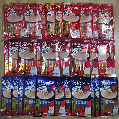 INABA CIAO Cat Food Churu Snacks Tuna+ Treats 14g x 4 Pet Paste Seafood Wet Lick