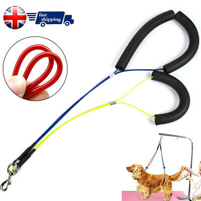 NEW No-Sit Pet Haunch Holder Dog Grooming Restraint Harness Leash Loop for Table